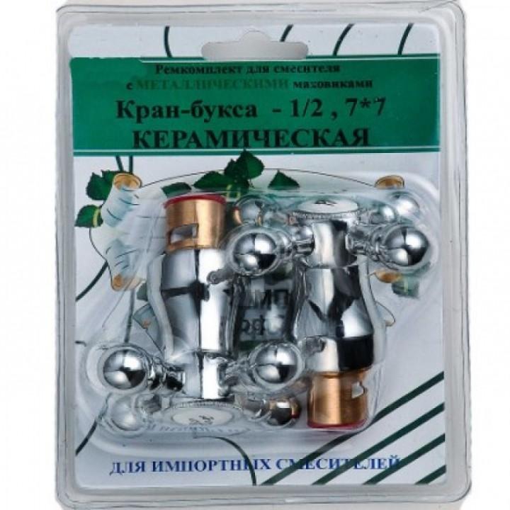"""Ремкомплект для смесителей имп. 1/2"""" металл, маховик крест """"Профсан"""""""