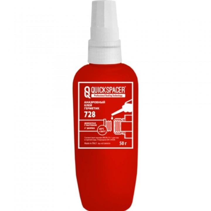 Герметик резьбовой красный №728 50гр (от-50°С до +150°С)
