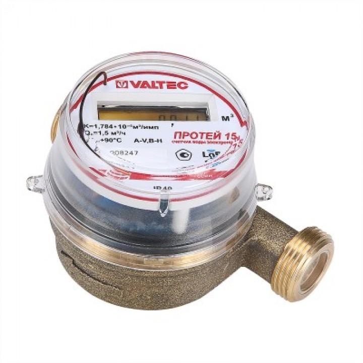 Электронный водосчетчик с беспроводной передачей данных VT.VMF.15 VALTEC